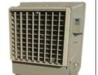 漳州超静音移动冷风机 水冷空调 环保变频空调扇