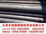 20 石油裂化管
