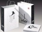 北京画册印刷彩页印刷名片印刷手提袋印刷印刷