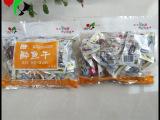 c1\3R2厂家批发日照地方特产 袋装休闲食品零食 软罐头 醉鱼