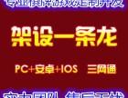 APP小程序地方特色游戏定制开发