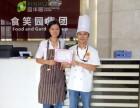 广东烘焙连锁店有哪些,华林品华居售后保障