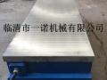 一诺机械厂家直销各类电磁吸盘 起重电磁吸盘