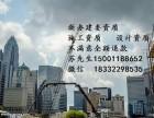 代理转让北京门头沟机电安装三级资质需要什么材料