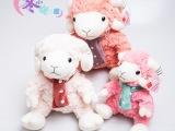 新款毛绒玩具羊年吉祥物促销礼品批发新款羊驼毛绒公仔玩偶**21