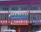 内丘县 桥东 商业街卖场 345平米