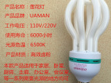 厂家直销库存UAMAN-85W莲花灯节能灯外贸灯具家居照明特价批