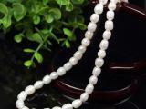淡水珍珠项链 椭圆珠 米形 微螺纹 精致