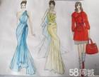 服装学校,服装纸样培训,服装设计,服装制版