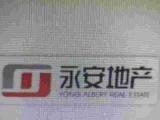 尚城国际住宅底商120平米,包更名包后期