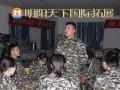 威海培训师培训机构