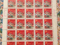 齐齐哈尔回收邮票邮品,齐齐哈尔邮票年册回收交易
