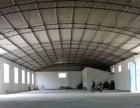 黄河路西段南张村南 厂房 2000平米