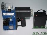 F2 24V电动缝包机 双线安全缝包机
