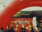 菲凡活动策划执行 新品上市发布推广 暖场 团购