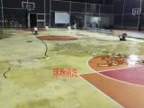 天河体育西路洪升专业承接球场地板清洗服务专业技能诚信经营