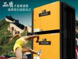九龙坡区餐饮油烟净化器安装欢迎面谈