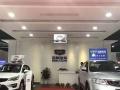 乐山天牛吉利4S店(吉利远景SUV)