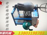 膨化食品机械设备专家 创业设备玉米膨化机