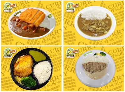 咖喱加盟 咖喱饭加盟 日式咖喱饭盟 品牌咖喱饭加盟