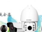 监控摄像头安装批发价格优质量好海康授权经销商