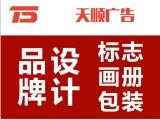 西安北郊广告公司丨西安画册设计制作印刷丨西安手提袋制作