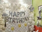 宝宝宴儿童派对成人派对商业庆典拱门店铺开业