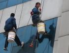 重庆高空保洁 重庆高空清洗 重庆外墙清洁