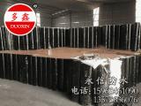 【好货啊!有木有】SBS改性沥青防水卷材*厂家*价格@永信