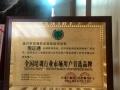 嘉兴平湖考电焊证去哪里 电焊证难考么 费用多少