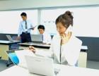 胶南专业代理记账 免费注册公司