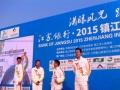 活动策划执行 商业活动 周年庆 开业庆典 节日庆典