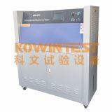 中山印刷油墨紫外线老化试验箱