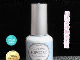 哑光磨砂封层胶 可卸光疗封层胶 日本品牌磨砂指甲油胶 甲油胶