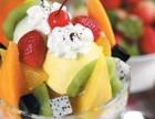 四季火热冰淇淋奶茶加盟 独特配方冷饮 柠檬工坊西北招商