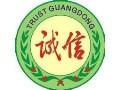 欢迎访问//扬子空调临汾服务维修官方网站受理中心