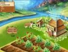 资金盘农场游戏开发,复利330系统,app开发公司