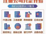 武汉代办公司注册,企业年检纳税申报,一站式企业服务