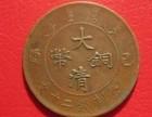 重庆古玩钱币市场和收藏价值
