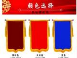 杭州高档锦旗专业制作免费送货上门