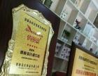 滑县 安阳市滑县白道口镇宏达生 美容美发 商业街卖场