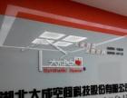 公司前台墙图标名称文字设计制作,武汉光谷logo墙