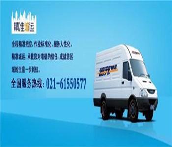 上海德邦物流公司 搬家 家具家电包装托运 电瓶车托运门到门