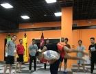 西宁,昆仑决搏击健身会所