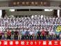 深圳高中/初中校园毕业合影 毕业照 班级照拍摄