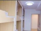 地铁口 全新装修 温馨求职公寓 世博园店