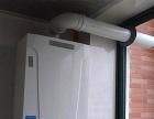 专业地暖、暖气片设计安装,免费上门丈量报价(115