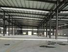 Y句容开发区单层钢结构厂房8800平出租 可分租