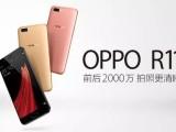 中國聯通戲曲學院店-VIVO OPPO手機專賣 手機配件
