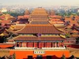 北京通州北京多日游